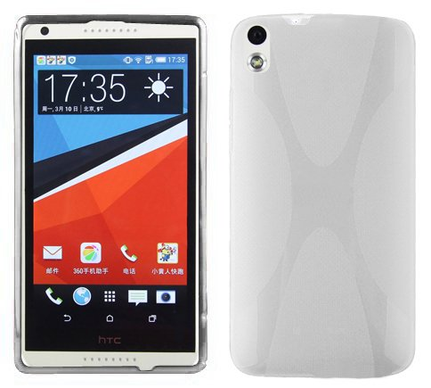 Cadorabo Hülle für HTC Desire 816 in HALB TRANSPARENT – Handyhülle aus flexiblem TPU Silikon – Silikonhülle Schutzhülle Ultra Slim Soft Back Cover Hülle Bumper