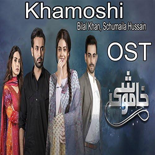 Bilal Khan & Schumaila Hussain
