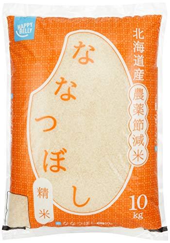 【精米】 [Amazonブランド] Happy Belly 北海道産 ななつぼし 10kg 農薬節減米 令和2年産