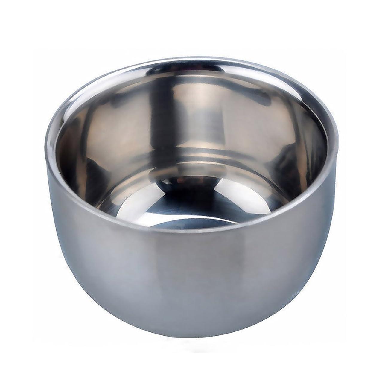 慣性天の悩むMen's Durable Shave Soap Cup Shining High Quality Double Layer Stainless Steel Heat Insulation Smooth Shaving Mug Bowl [並行輸入品]