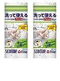 【まとめ買い】スコッティ ファイン 洗って使えるペーパータオル 52カット 1ロール プリントつき × 2個