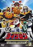 超獣戦隊ライブマン DVD COLLECTION VOL.2[DVD]