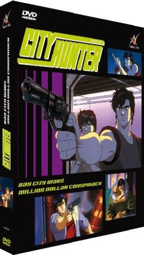 City Hunter - Bay City Wars/Million Dollar Conspiracy