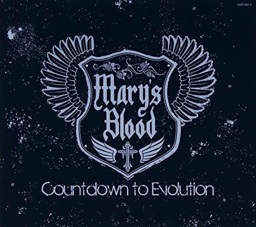 Countdown to Evolution