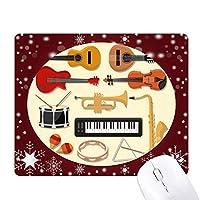 エレクトリック・ピアノ・トロンボーンのギター音楽 オフィス用雪ゴムマウスパッド