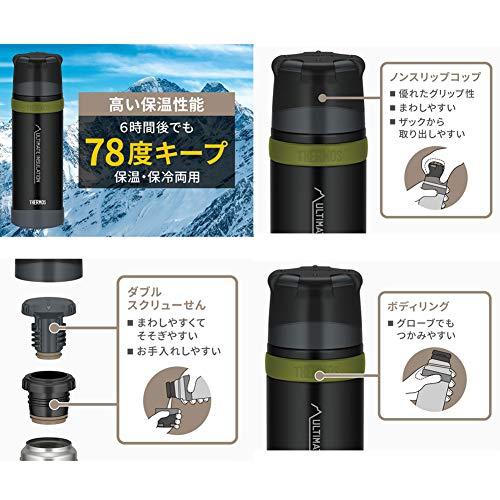 THERMOS(サーモス)『ステンレスボトル(FFX-751)』