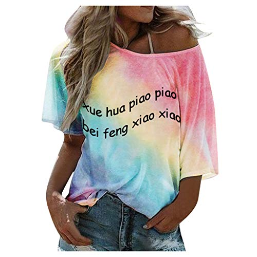 New CrazyFashion Women's Large Size Loose-Shouldered Tie-Dye Monogrammed Blouse xue Hua piao piao be...