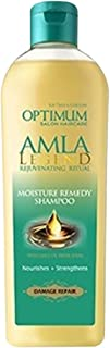 Softsheen Carson Optimum Amla Legend Moisture Remedy Shampoo 13.5 Fl.oz. (pack of 1)