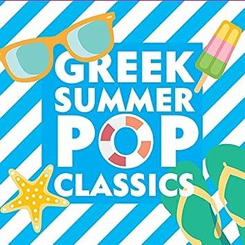 Greek Summer Pop Classics