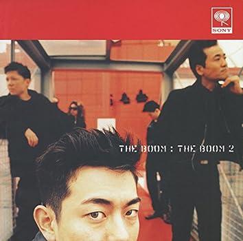 THE BOOM 2