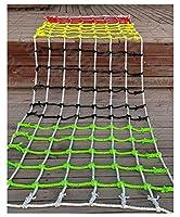 クライミングネット Rope Net 登山ネット ロープ 網 登山 クライミング ネット Cargo 子ども 子供 ハンモック 網フェンス Hammock Net 大きな網 アウトドア網 アウトドア 多目的ネット 車 荷物 アスレチック キャリーカート クライミング用ロープ 網メッシュ Climbing Rope Tree Frame Training フェンス網 車載ネット 巨大網 Nets