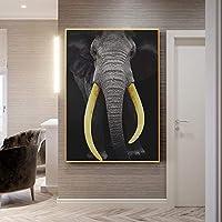 芸術的な象の絵画キャンバスの黄金の象牙の絵画リビングルームのポスターのアートワーク現代の装飾的な写真50x75cmフレームレス