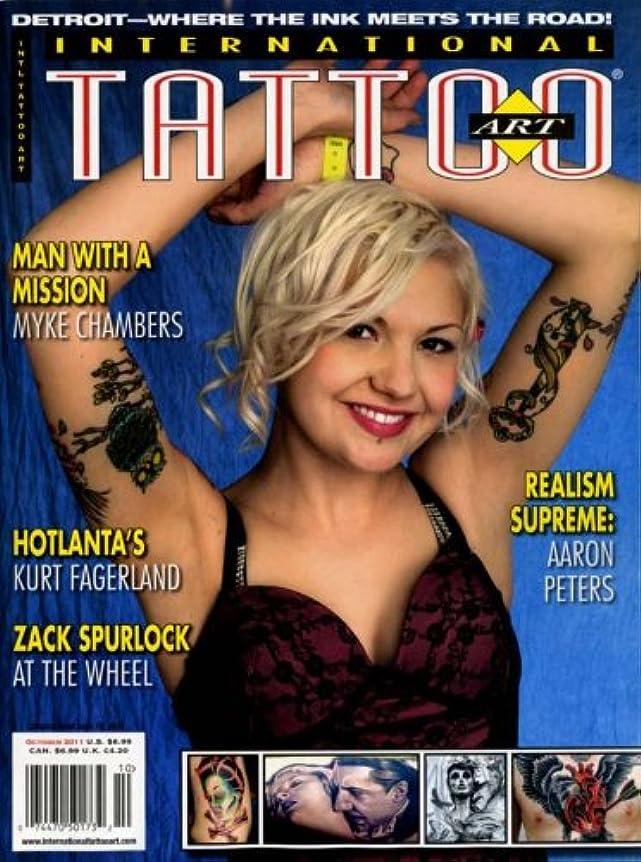 結婚ストレスインスタンスInternational Tattoo Art [US] October 2011 (単号)