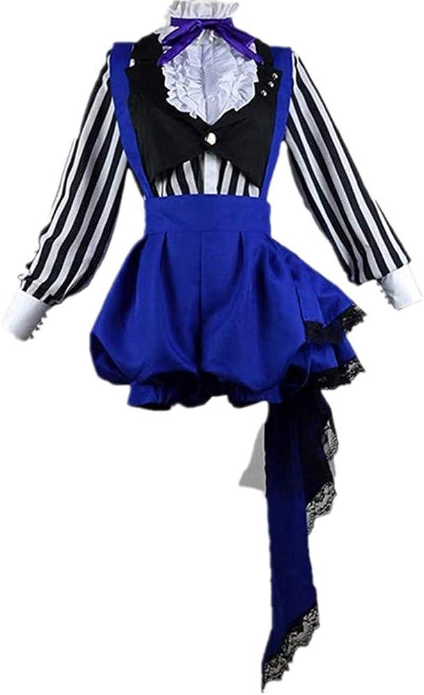 suhero Ciel Phantomhive Cosplay Halloween Costume Christmas New National products trust
