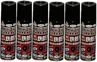 アサヒペン 油性高耐久鉄部用スプレー 300ML 黒【サビの上からそのまま塗れる】 スプレー専用内箱入り6本セット