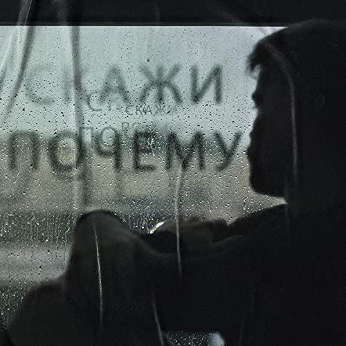 Клим Московский