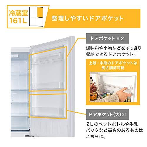 冷蔵庫231L2ドア大容量新生活霜取り不要コンパクト右開きオフィス単身家族一人暮らし二人暮らし新品おしゃれ白ホワイト1年保証MAXZENJR230ML01WH【代引き不可】