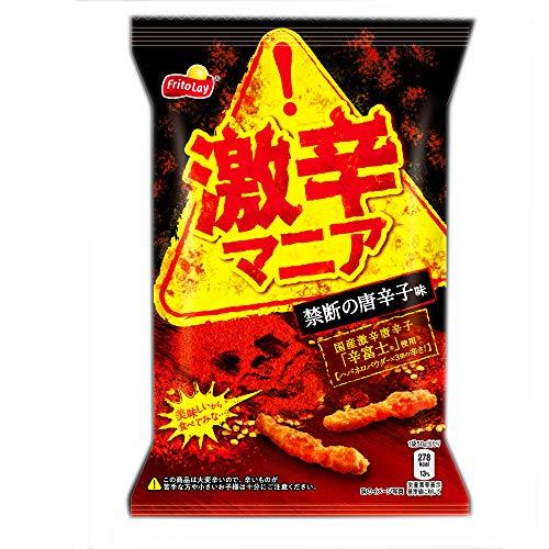 フリトレー 激辛マニア 禁断の唐辛子味 50g ×12袋