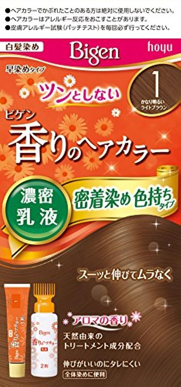 維持奇跡的な伝説ホーユー ビゲン香りのヘアカラー乳液1 かなり明るいライトブラウン 40g+60mL