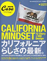 カリフォルニアらしさの最新。 (マガジンハウスムック CASA BRUTUS)
