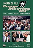 Fourth of July Camp meeting Dvd 1989 with Jimmy Swaggart, Dudley Smith and R.W. Schambach and featuring the family worship center choir