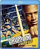 ドラムライン [AmazonDVDコレクション] [Blu-ray]