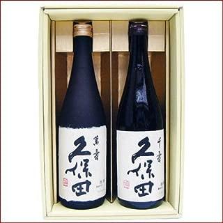 久保田 萬寿(万寿) 久保田 千寿 日本酒 飲み比べ ギフト セット 720ml×2本
