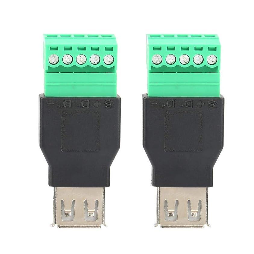 優雅変換する太字Akozon USBターミナルアダプタ クイックリンク無はんだタイプAメスUSBターミナルアダプタコンバータ二個入り