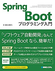 How to Deploy Spring Boot Application to AWS EC2 Amazon Linux