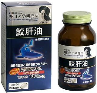 明治薬品 鮫肝油 614mg×90カプセル