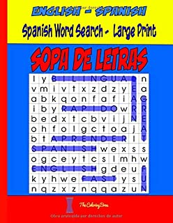 Best word search puzzles in spanish Reviews