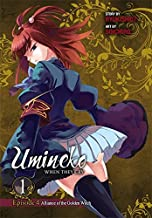 Umineko WHEN THEY CRY Episode 4: Alliance of the Golden Witch, Vol. 1 - manga (Umineko WHEN THEY CRY (7))