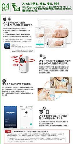 WTW塚本無線防犯カメラ自動追跡ペットカメラワイヤレススマホで監視WTW-IPW108J2