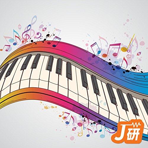 もっと接近しましょ (ゲーム風アレンジ) [『ぺんぎんくんWARS』より] [オリジナル歌手:石川秀美]