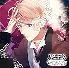 diabolik lovers bloody bouquet