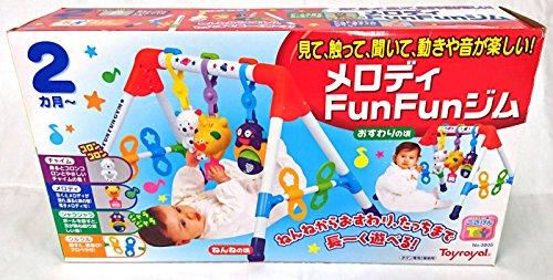 メロディFunFunジム No.3805