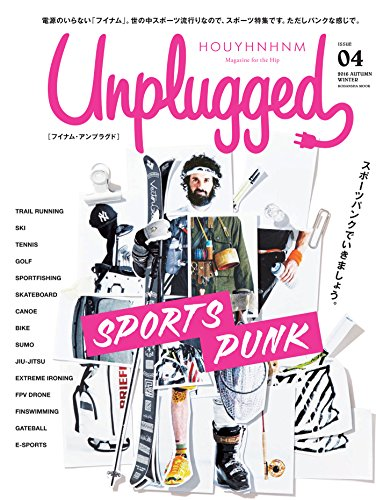 HOUYHNHNM Unplugged ISSUE 04 2016 AUTUMN WINTER [雑誌] (講談社 Mook(J))