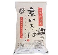 [平成30年度]京丹後市産特別栽培米コシヒカリ 京いろは 10kg