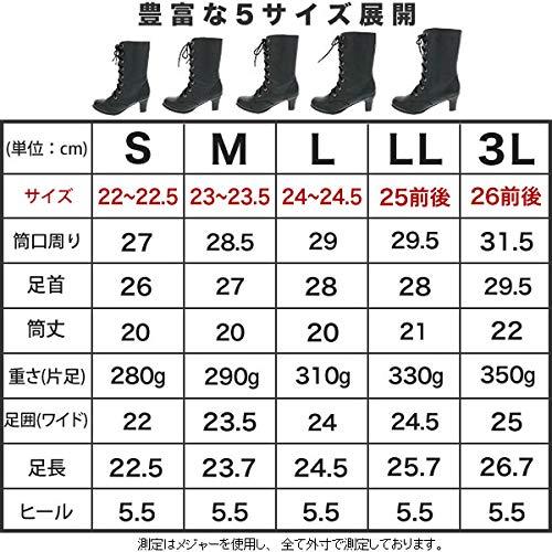 京都きもの町『袴用レディースブーツ』