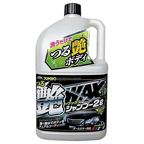 古河薬品工業『ジャンボ つる艶WAXシャンプー オールカラー用(21-069)』
