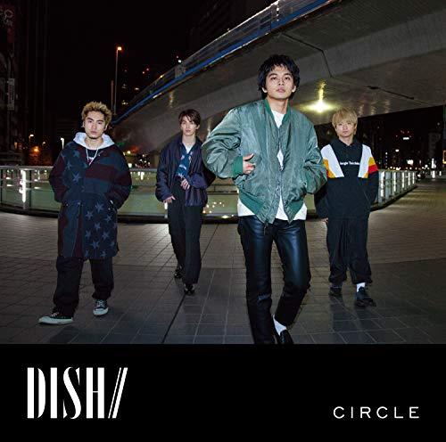 DISH//【Shape of Love】歌詞の意味解説!本当に探しているものって?愛の正解に迫るの画像
