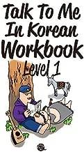 Talk To Me In Korean Workbook Level 1