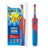 ブラウン オーラルB 電動歯ブラシ �