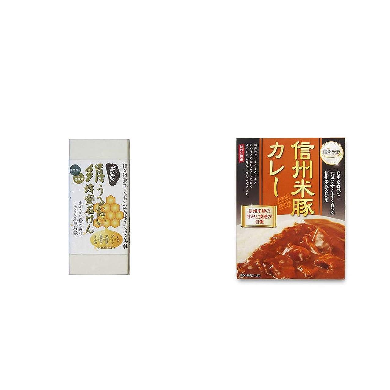臭いケーキリッチ[2点セット] ひのき炭黒泉 絹うるおい蜂蜜石けん(75g×2)?信州米豚カレー(1食分)