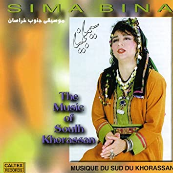 The Music of Southern Khorassan - Persian Folk Songs