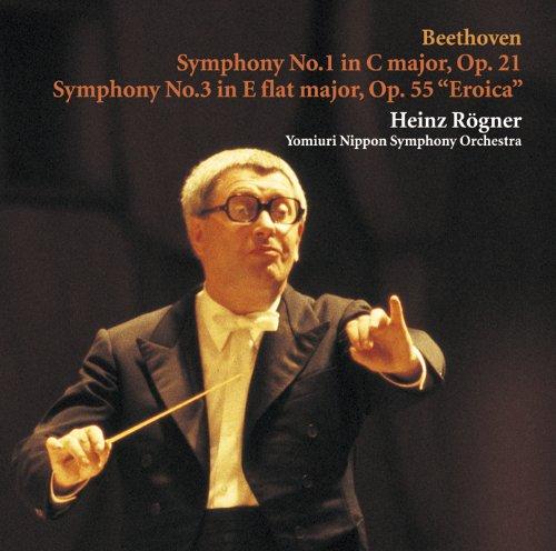 ベートーヴェン:交響曲第1番、第3番「英雄」
