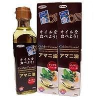 日本製粉 アマニ油 ゴールデンフラックスシード 186g 2本セット