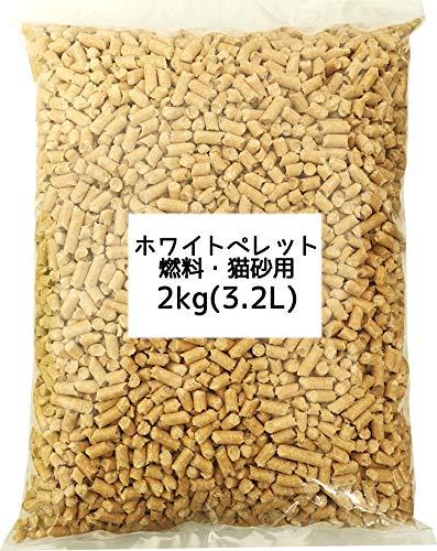 猫砂 木質 ペレット 小分け お試し用 2kg (3.2L)×1袋 崩れるタイプの猫砂