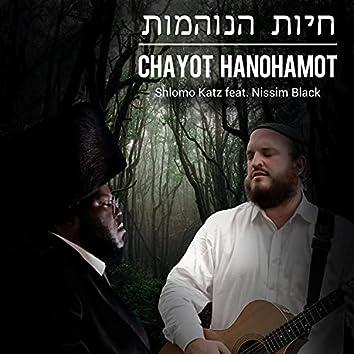 Chayot Hanohamot (feat. Nissim Black)