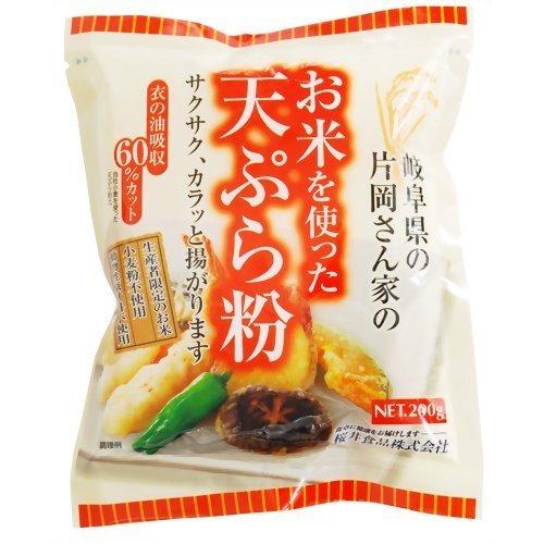 桜井食品『お米を使った天ぷら粉』